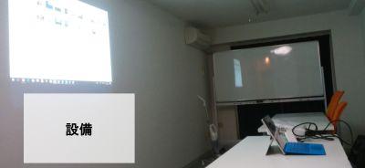【横浜会議室】 Wi-Fi無料の貸し会議室♪の設備の写真