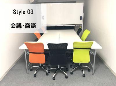 【横浜会議室】 Wi-Fi無料の貸し会議室♪の室内の写真