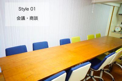 【ネイチャー会議室】 プロジェクタ無料の貸し会議室♪の室内の写真