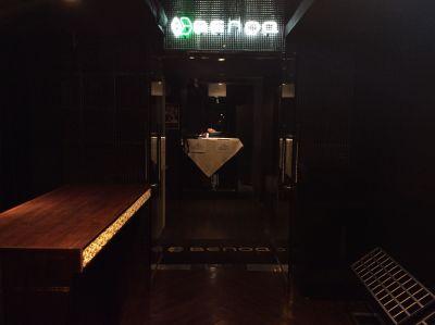 ベノア銀座店 多目的スペースの入口の写真