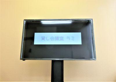 貸会議室 ラミ本町 ☆☆ラミ本町☆☆ 貸会議室の設備の写真