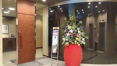 アルファオフィス247 2階大会議室【90日前⇒3割引】の入口の写真