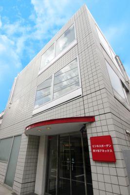 ビジネスガーデン四ツ谷アネックス 四ッ谷駅徒歩6分!貸し会議室の外観の写真