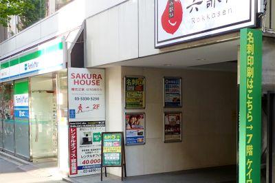 新宿ビジネスガーデン 新宿駅近!貸し会議室の外観の写真