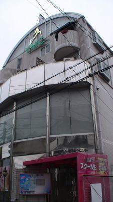 吉田夏子ミュージカルセンター レンタルスタジオの外観の写真