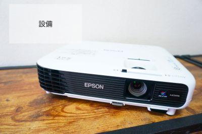 【アクア会議室】 Wi-Fi/プロジェクタ無料の貸し会議室♪の設備の写真