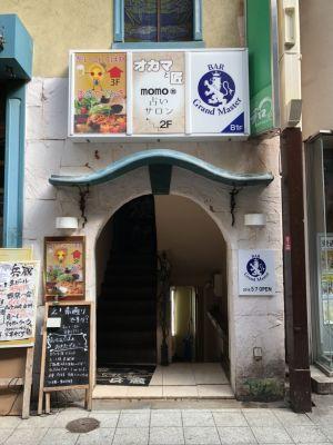 レンタルスペース 貸切の入口の写真