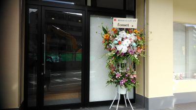 ダンススタジオ フォセット レンタルスタジオ、貸会議室の入口の写真