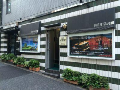 スタジオキーボード リハーサルスタジオの入口の写真