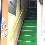 スペースおいち 自由なスタジオ&ギャラリーの入口の写真
