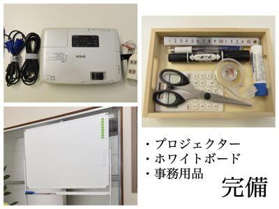 エキチカ会議室フィーカ 貸し会議室の設備の写真