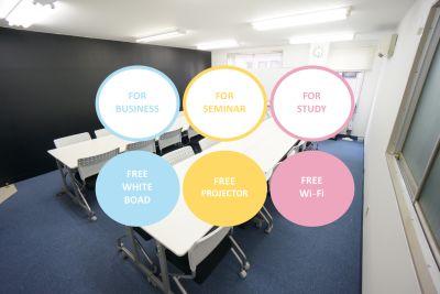 【セキレイ会議室】 プロジェクタ無料の貸し会議室♪の室内の写真