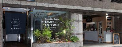 KIZASU.Office 1F KIZASU.PITの入口の写真