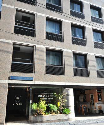 KIZASU.Office 1F KIZASU.PITの外観の写真