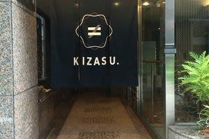 KIZASU.Office ミーティングブース(4~6人席)の入口の写真