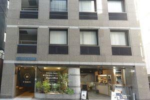 KIZASU.Office ミーティングブース(4~6人席)の外観の写真