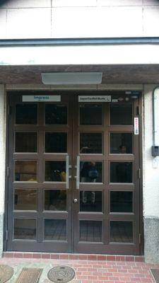 ジャパンコスネットスタジオ 撮影機材付フリースペースの入口の写真