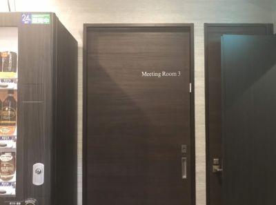 RAKUNA上野MR3 上野MR3の入口の写真