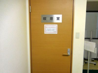 新横浜ホール【加瀬会議室】 第4会議室の設備の写真