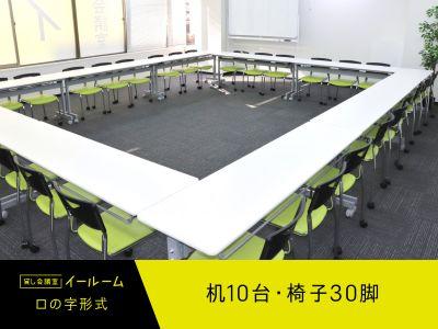 貸し会議室イールーム名古屋駅前A 貸し会議室の室内の写真