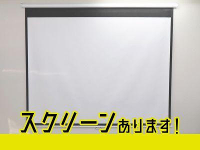 貸し会議室イールーム名古屋駅前A 貸し会議室の設備の写真