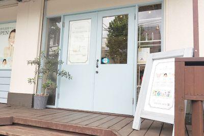 エステサロン|HIKARINO* レンタルサロン/レッスン&講習の入口の写真