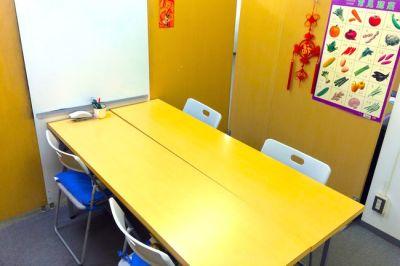 三軒茶屋レンタルスペース「サンチャイナ」 教室貸切りプランの室内の写真