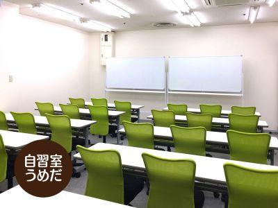 自習室うめだの貸し会議室 3ビル 2階63-E号室の室内の写真