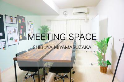 【ナチュラル会議室】 Wi-Fi無料の貸し会議室♪の室内の写真