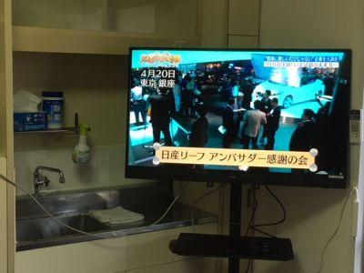 40V型 地上・BS・110度CSデジタルハイビジョン液晶TV HDMI VGA  ケーブル有り        ※地上デジタル放送のみ視聴可です。 - おてがる会議室in758 Share8P『モノトーン』の設備の写真