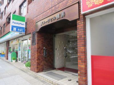 レンタルスタジオカベリ横浜2号店 ダンスができるレンタルスタジオの外観の写真