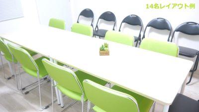 EmeraldMountain 会議室の室内の写真