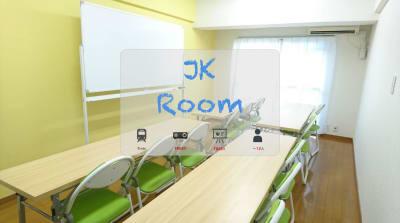 JK Room 祇園駅店 多目的スペースの室内の写真