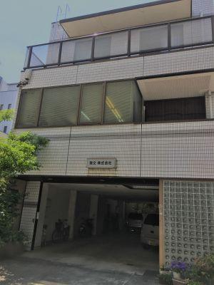 地文株式会社 事務所 地文貸スペースの外観の写真