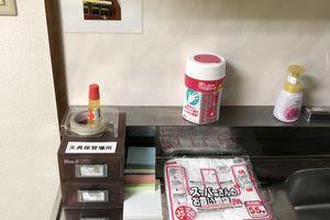 JK Room 祇園駅店 多目的スペースの設備の写真