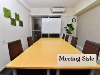 エキチカ会議室ラテ 貸し会議室の室内の写真