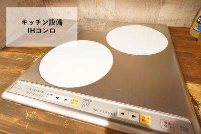 【ひまわりスペース】 練馬・桜台の隠れ家スペース♡の設備の写真