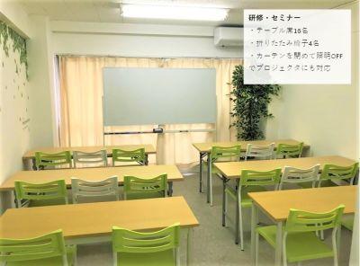 八丁堀(田中ビル) 貸し会議室八丁堀【HCB】の室内の写真