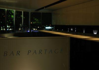 BAR PARTAGE バースペースの室内の写真