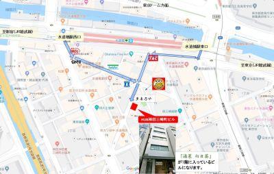 水道橋I(HUB神田三崎町ビル) HUB-203の室内の写真