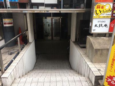 スタジオ太鼓庵 小スタジオの入口の写真