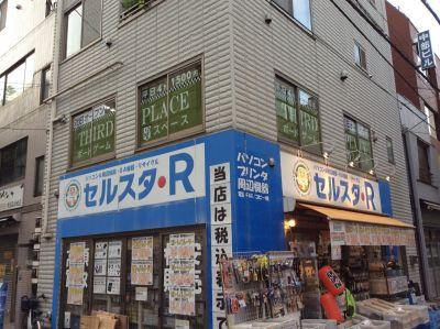 Third Place秋葉原 ボードゲームスペースの外観の写真