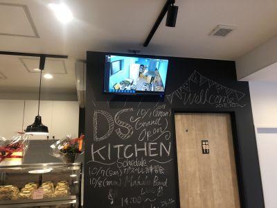DS KITCHEN 【貸切 レンタルカフェスペース】の設備の写真