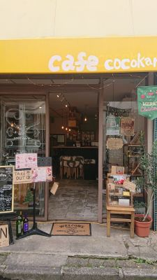 cocokara カフェ、サロンスペースの入口の写真