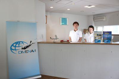 三浦研修施設『海の学校』 多目的スペース(20名収容)の入口の写真