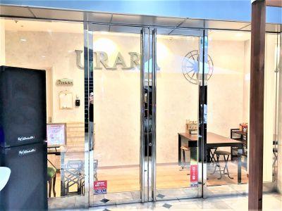 UraraDance横浜 関内店 グリーンスペースの入口の写真