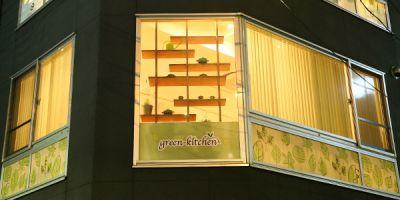 NATULUCK四谷三丁目 キッチンつきレンタルスペースの外観の写真