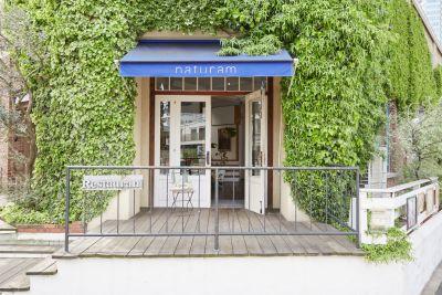 ナチュラム レストランの外観の写真