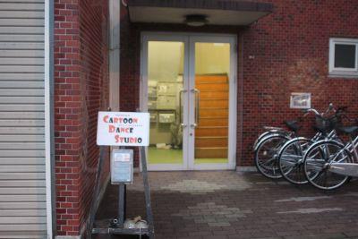 カトゥーンダンススタジオ レンタルスタジオの入口の写真