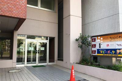 ippo札幌 貸し会議室A3の入口の写真